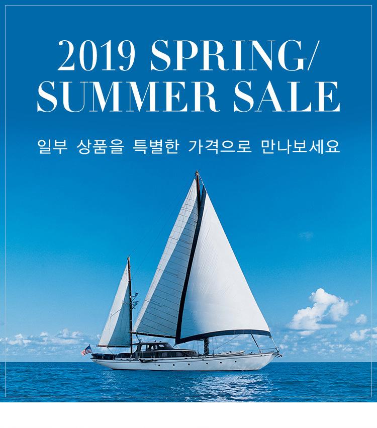 2019 SPRING/SUMMER SALE 일부상품을 특별한 가격으로 만나보세요.