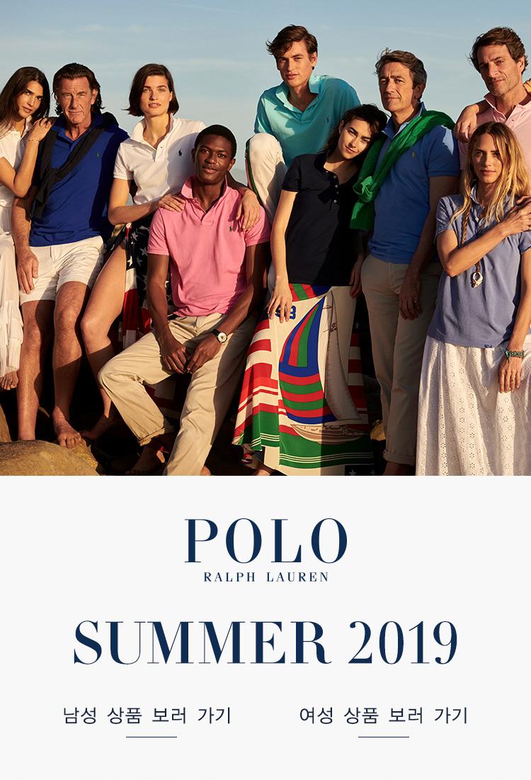 POLO RALPH LAUREN SUMMER 2019